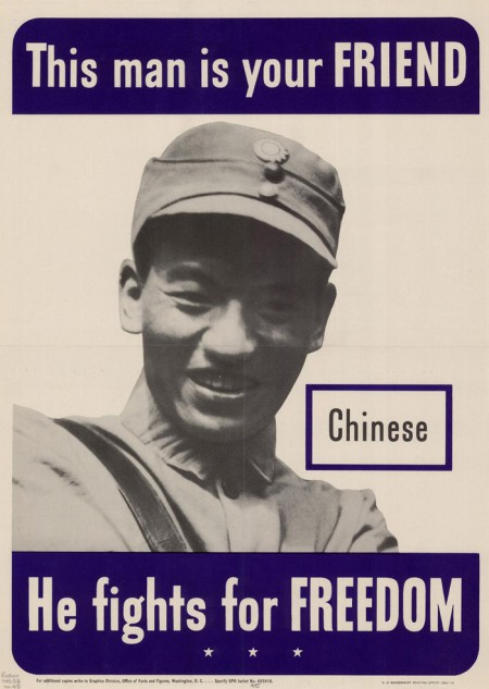 WWII Chinese poster, 1942