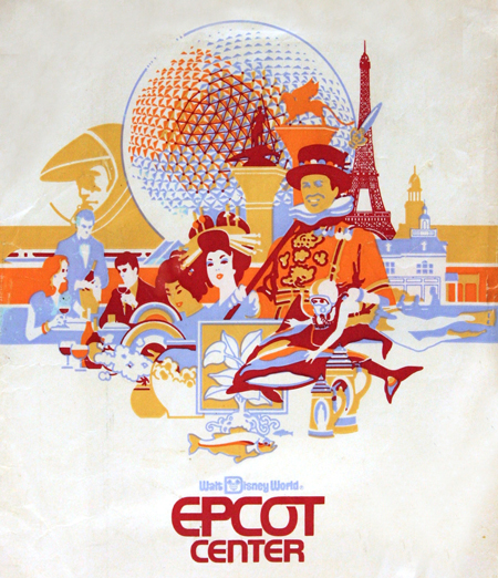Epcot gift bag, early 1980s