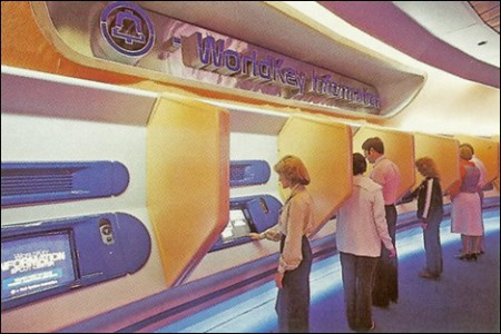 EPCOT 1982