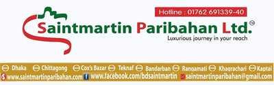Saintmartin Paribahan