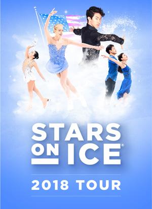 Stars on Ice Vertical Keyart - 2018