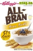 Kellogg's All-Bran Bran Buds Cereal