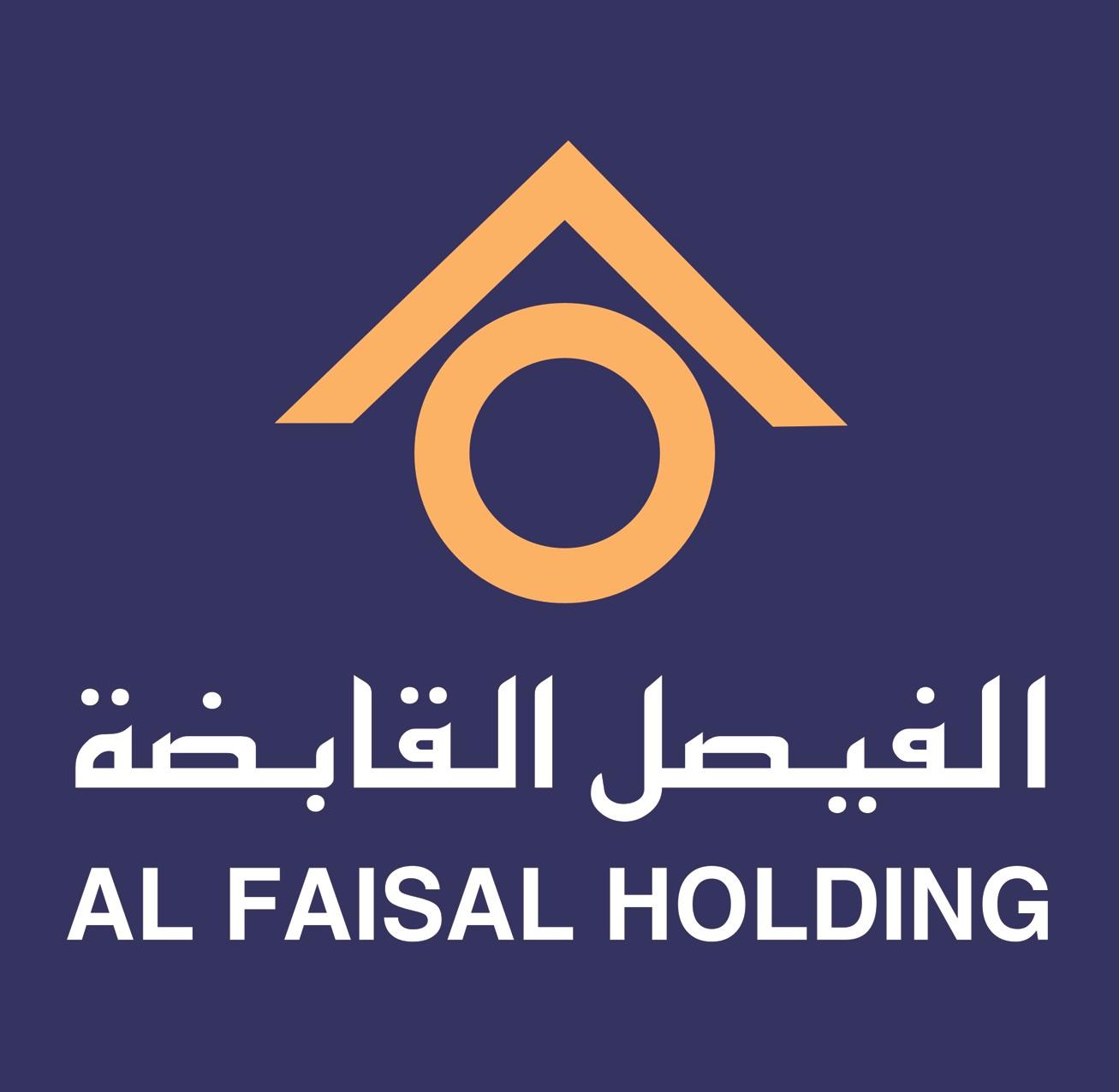 Qatar's Al Faisal Holding