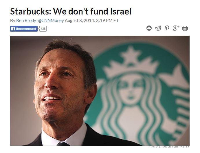 Boycott Anti-Israel Starbucks