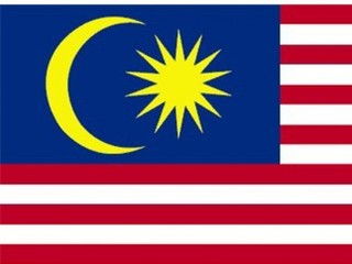 Produk Muslim (Malaysia)
