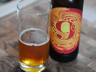Reject Magic Hat's Frivolous Lawsuit Against West Sixth