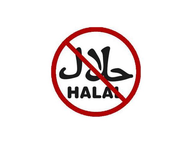 Avoid Halal
