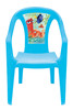 Finding Dory Playtime Resin Chair