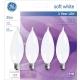 GE 25BM 25W DECORATIVE GE 25W Decorative Incandescent Bulb (76235) - 4 Pack