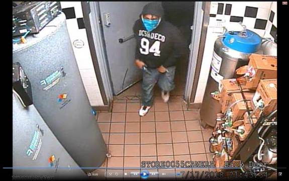 Do you recognize this suspect?