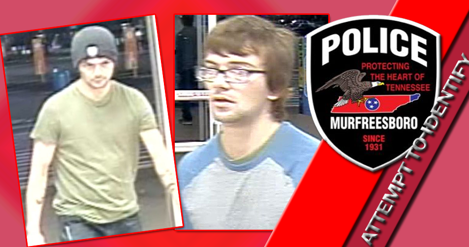 MPD: Do You Recognize this Suspect?