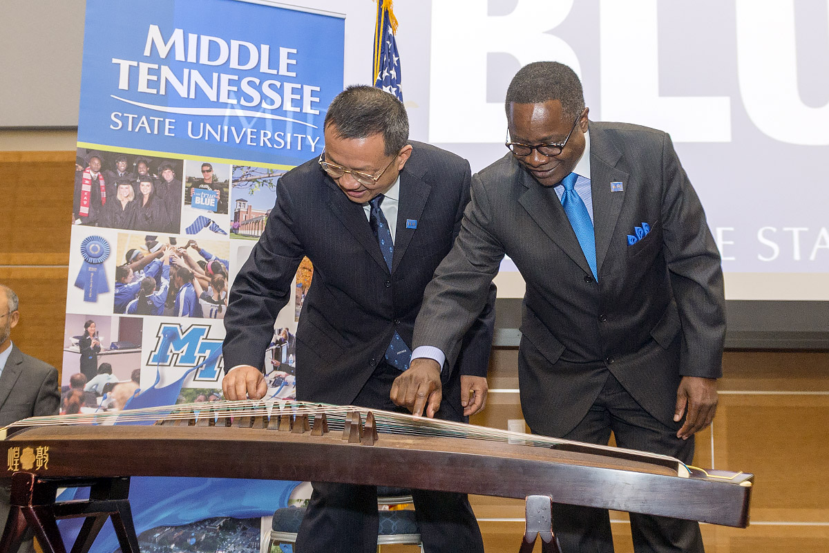 MTSU Receives $1-Million Grant from China Partner