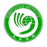 The Confucius Institute at MTSU and the Saudi Students Association to help with Asian Night on Thursday