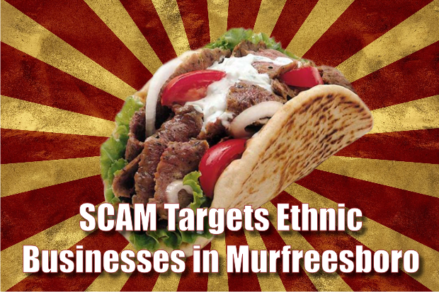 Scammer Claims to be with Murfreesboro Electric | Murfreesboro Electric,scam,hoax,fraud,Murfreesboro news,Murfreesboro scam