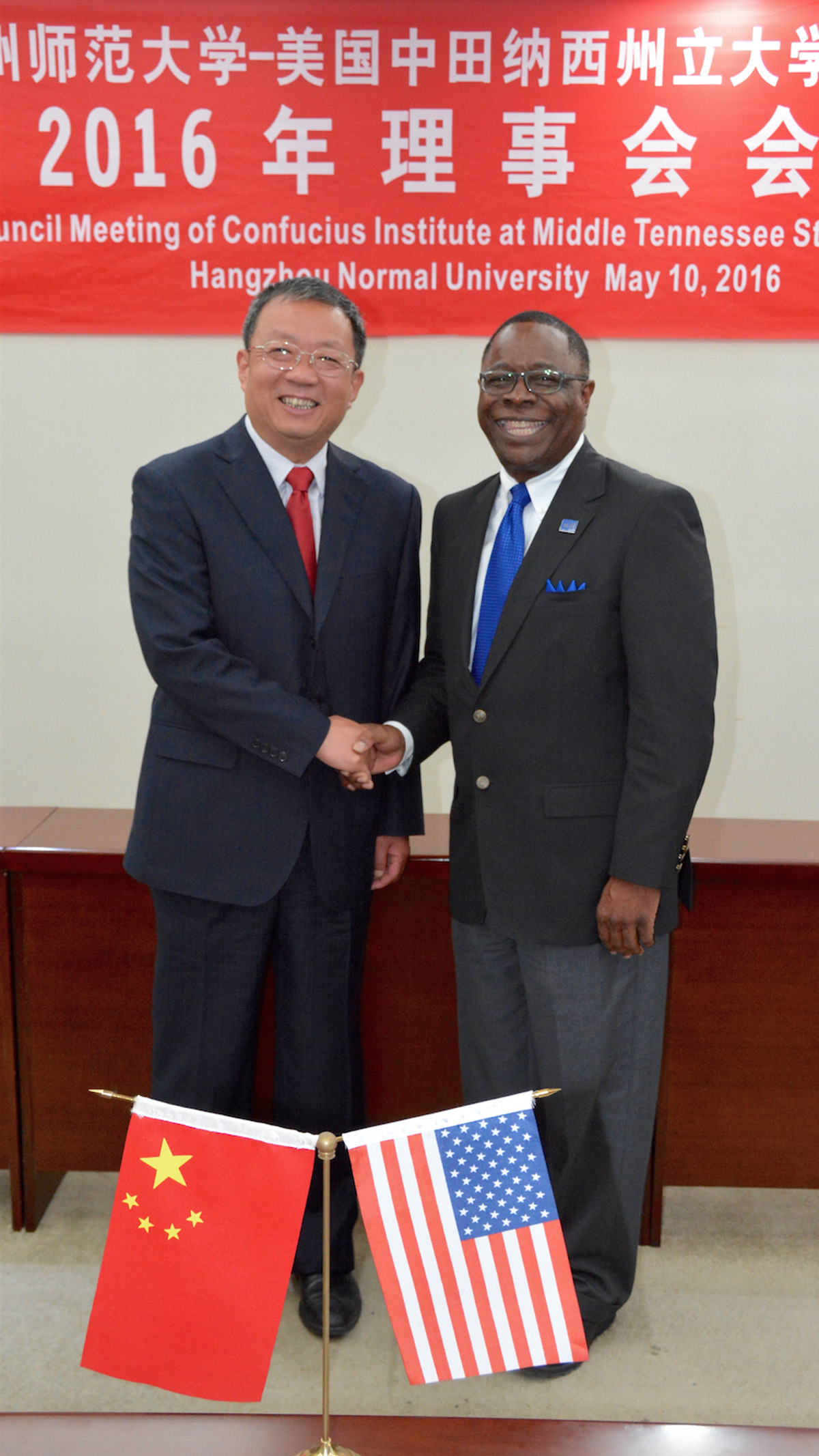 MTSU, China university strengthen academic, cultural exchanges