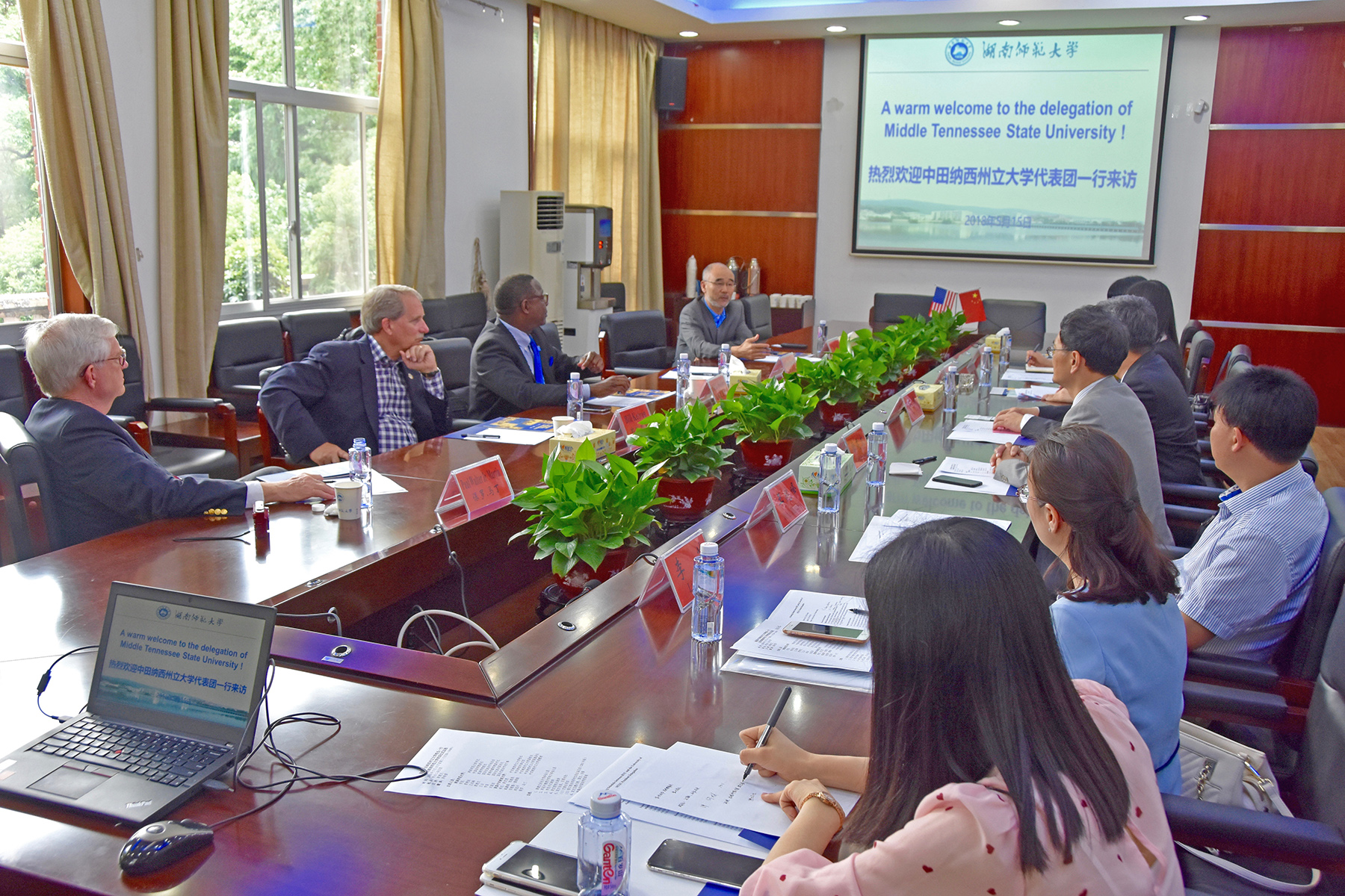 MTSU president spreads True Blue message at partnering Chinese university