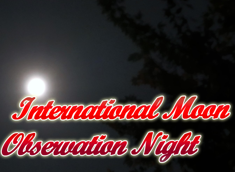 International Moon Observation Night in Murfreesboro