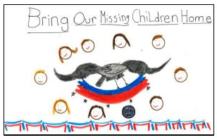 5th Graders: Who can make the best Missing Children's Poster?