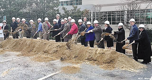 Cullman Regional 5th Floor Groundbreaking