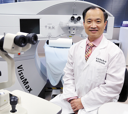 SMILE: New 3D Minimally Invasive Surgery for Myopia Makes Statewide Debut  | Ming Wang, SMILE, Wang Vision 3D Cataract & LASIK Center, Myopia, Small Incision Lenticule Extraction, VisuMax Femtosecond Laser