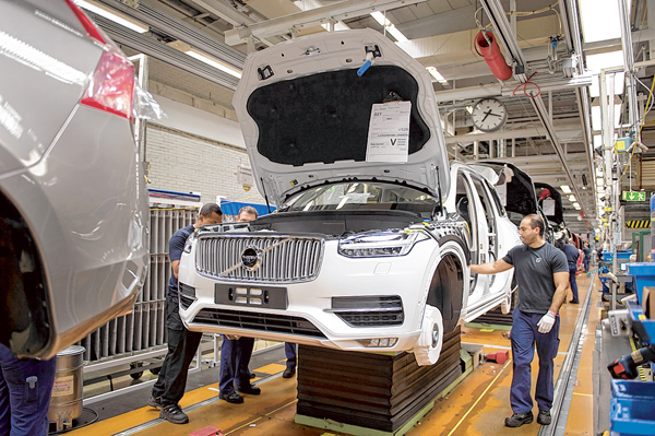 Volvo selects South Carolina for its first American factory