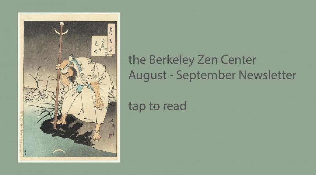 2018_09-10-newsletter-01