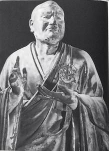 Vasubhandu: Japan (c. 1200)