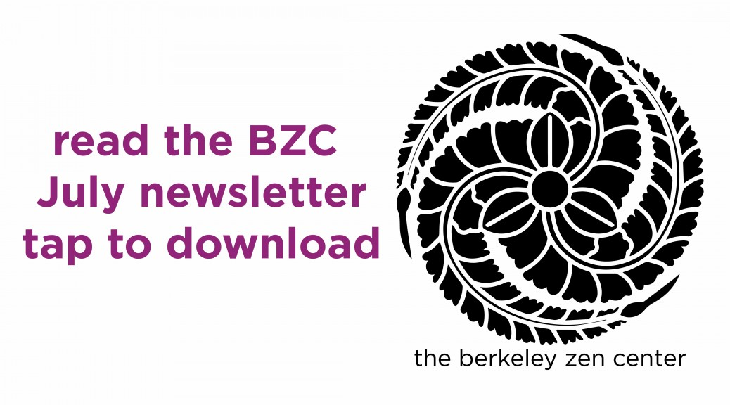 July 2015 BZC Newsletter