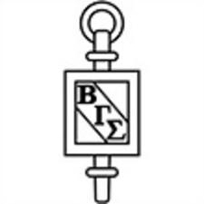 Bgs key logo