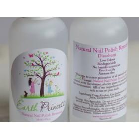 Earth Princess Nail Polish Remover