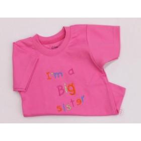 Itty Bitty Baby Big Sister T-Shirt