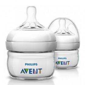 Philips AVENT Natural Newborn Bottles