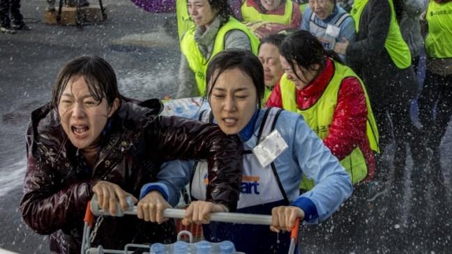 Boo Ji-Young's Cart.