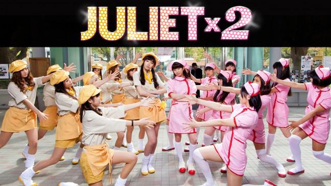 JulietJuliet16x9