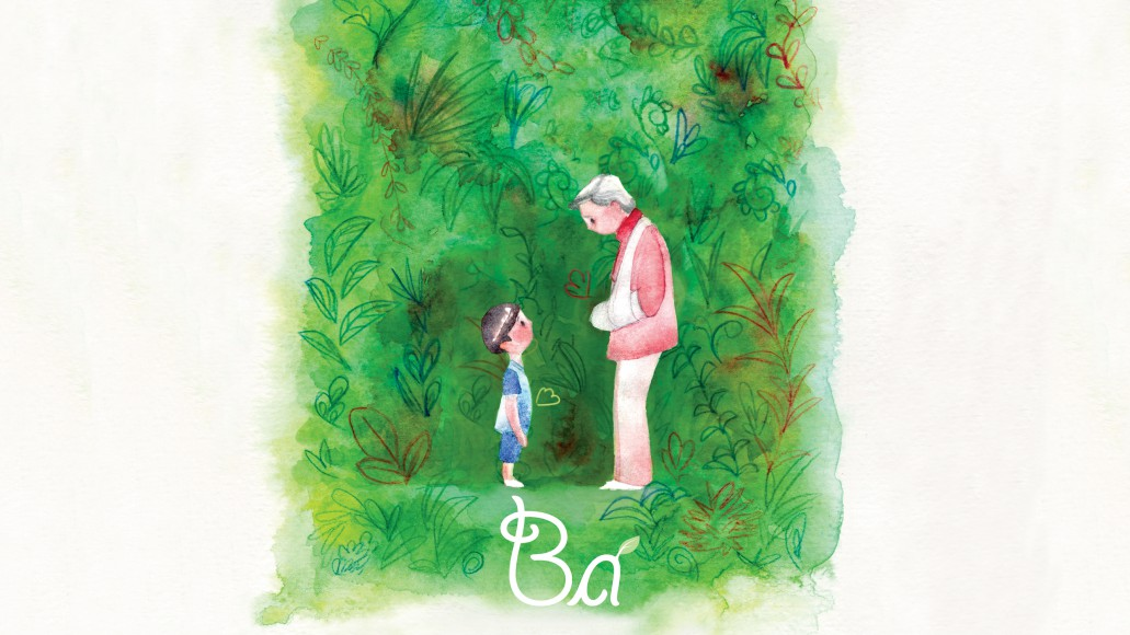 Little Bruno's world is turned upside down by his grandma's arrival. With time, he realizes that he cares about her more than he knows. Directed by Leandro Tadashi.