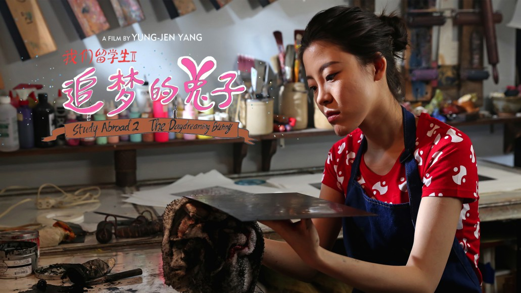Xiaotong is an art student working tirelessly on her art in hopes that her mother will finally accept her dreams as real. Directed by Yung-Jen Yang.