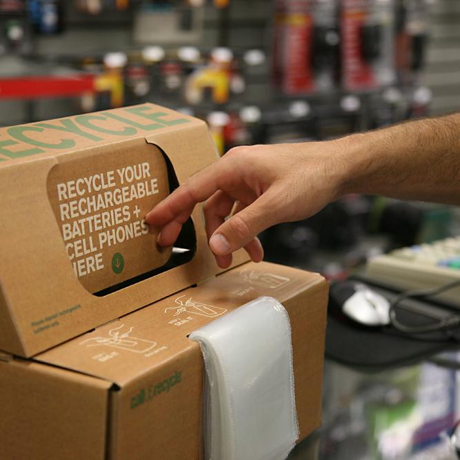 retail-box-sq