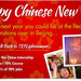 Chinese-new-year-postcard_thumb
