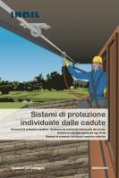 Sistemi di protezione individuale dalle cadute – Quaderni per immagini Inail