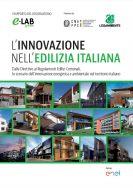 L'innovazione nell'edilizia italiana