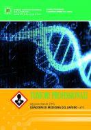 Tumori Professionali – Quaderni di Medicina del Lavoro – n. 1 (aggiornamento 2015)