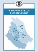 Il manuale della ricostruzione