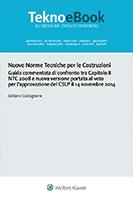 Guida commentata di confronto cap. 8 NTC 2008 e versione 2014 portata al voto CSLP