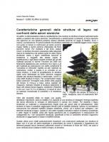 Caratteristiche generali delle strutture di legno nei confronti delle azioni sismiche