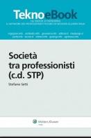 Società tra professionisti (c.d. STP)