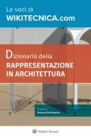 Dizionario della rappresentazione in architettura