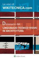 Dizionario del linguaggio tecnico-visivo in architettura
