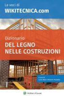 Dizionario del legno nelle costruzioni