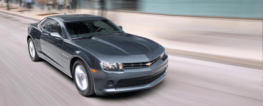 2014 Chevrolet Camaro Landing page Image