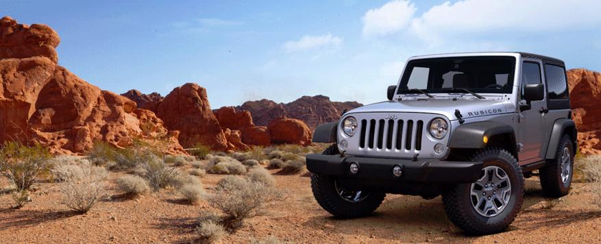 2014 Jeep Wrangler Landing page Image